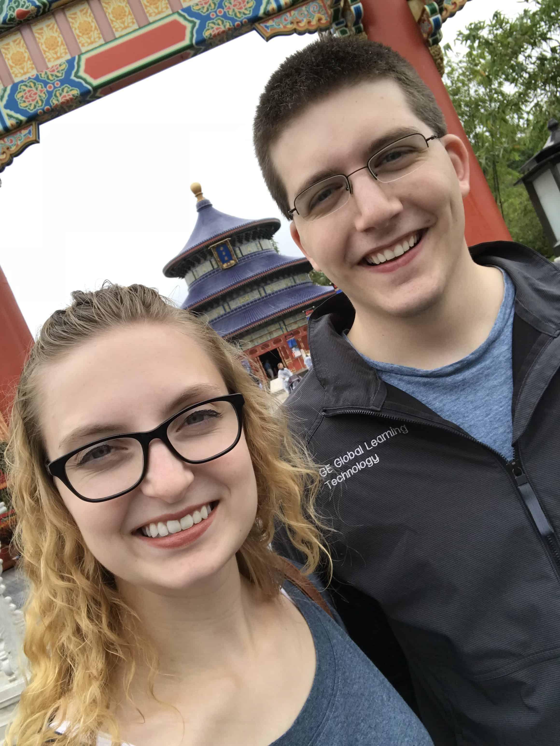 Pre-engagement Selfie at China